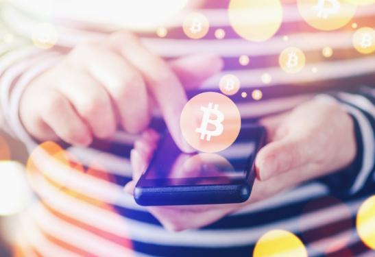A plataforma foi desenvolvida pela startup brasileira BitcoinToYou, que atua com a moeda virtual convertida em reais desde 2010