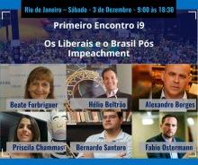 1° Encontro i9 - Os Liberais e o Brasil Pós Impeachment